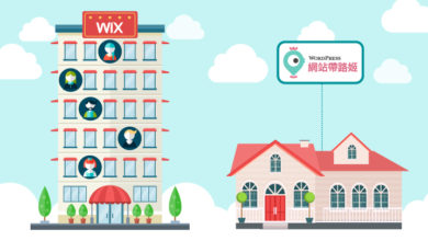 Photo of Wix is so easy, why do I choose WordPress? Ultimate Comparison between Wix and WordPress